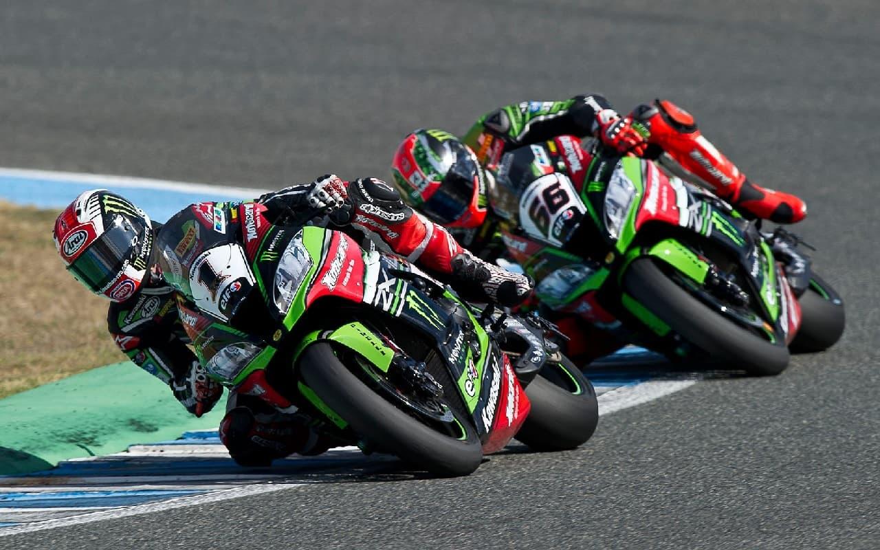 Kawasaki Racing Team 2020 - 2